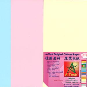 A-TECH (什色淺)