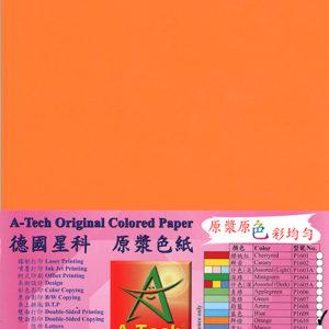 A-TECH (橙)