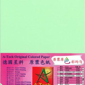 A-TECH (淺綠)