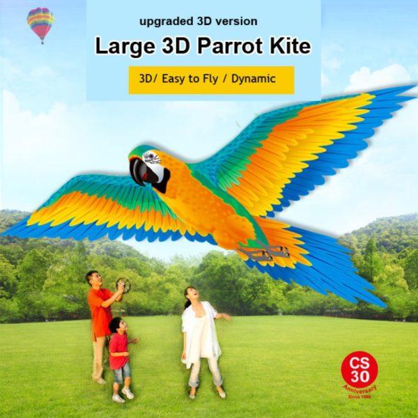 立體金剛鸚鵡風箏