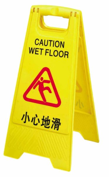 膠質 A字 指示牌 (小心地滑 CAUTION WET FLOOR)
