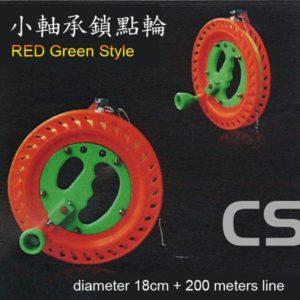 18cm 紅綠風箏輪+200 米線