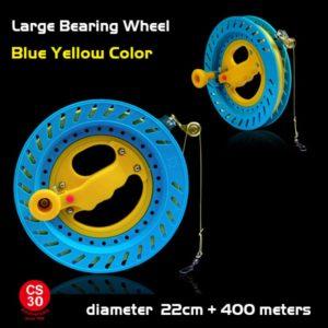 22cm 藍風箏輪+400 米線