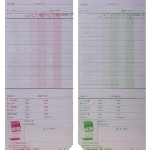 Needtek UT2000 Time Recorder Card 工咭