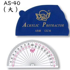 ACRYLIC AS-40 12CM 半圓量角器