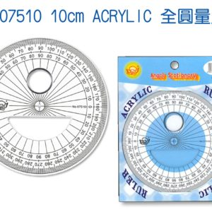 ACRYLIC No. 07510 全圓量角器