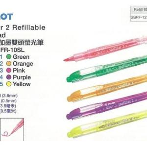 PILOT SGFR-10SL 雙頭 螢光筆