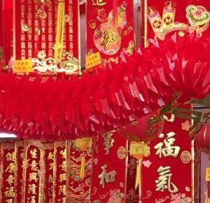 12尺 紅龍 (彩龍獻瑞).