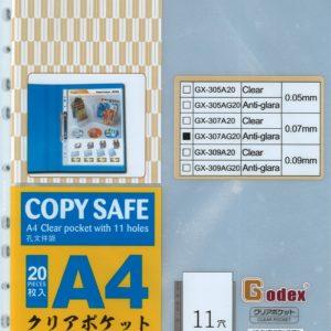 Godex #GX-307AG20 Anti_glara COPY SAFE (20 PIECES)