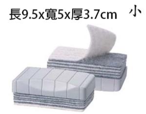 COX SB-02 可撕式白板擦