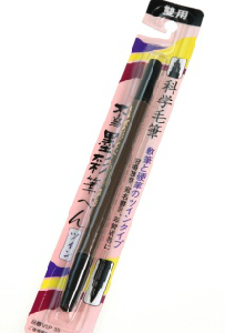 Fueki VSP35 科學毛筆 (雙用)