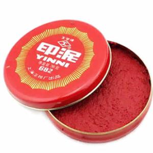 NO.682 印泥 (36克)