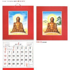 2019年 H88-55 H88-58 閃光咭百福曆 (彿光普照)