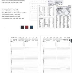 HD-301 行政日記簿